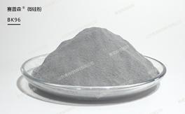 微硅粉300密度