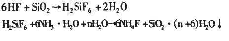 微硅粉化学反应