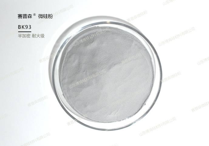 BK93半加密耐火-2.jpg