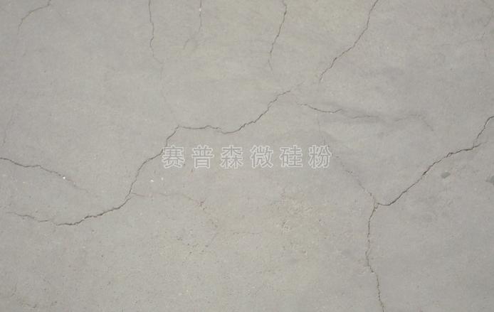 混凝土裂缝.jpg